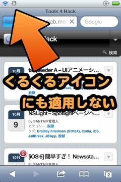 jbapp-fakeclockup05-1-09