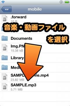 jbapp-music2ipod-06