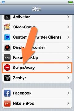 jbapp-swipeaway-06