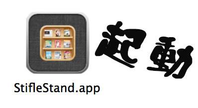put-newsstand-in-folder-stiflestand-04