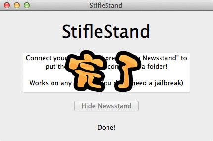 put-newsstand-in-folder-stiflestand-06