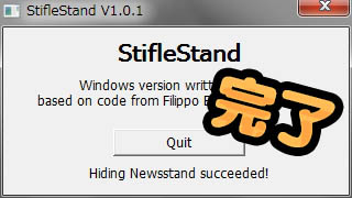 put-newsstand-in-folder-stiflestand-windows-04
