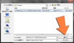 redsn0w-0915b-ios6-downgrade-restore-for-a4-06