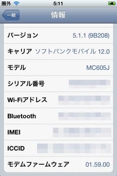 redsn0w-0915b-ios6-downgrade-restore-for-a4-11