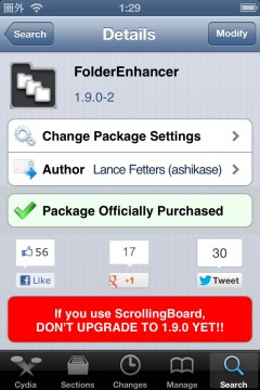 folderenhancer-update-v190-support-for-ios6-03