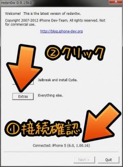 howto-get-ipadmini-ipad4-iphone5-etc-ios6-shsh-redsn0w-0915b3-02