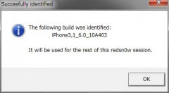 howto-prevent-bb-and-ios601-tethered-jailbreak-for-a4-08