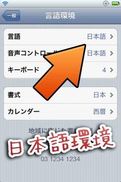 ht-change-app-lang-locate-02