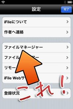 ht-change-app-lang-locate-07
