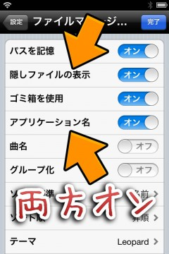 ht-change-app-lang-locate-08