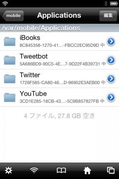 ht-change-app-lang-locate-11