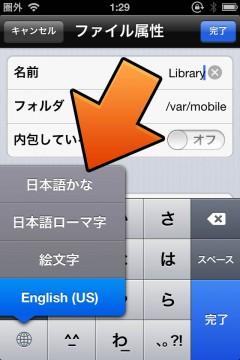 ifile-change-world-keyboard-04