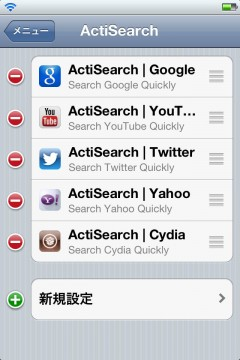 jbapp-actisearch-07