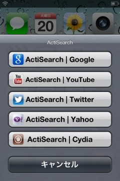 jbapp-actisearch-08