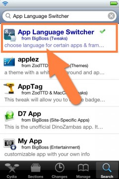 jbapp-applanguageswitcher-02