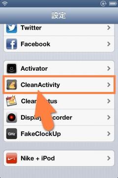 jbapp-cleanactivity-09