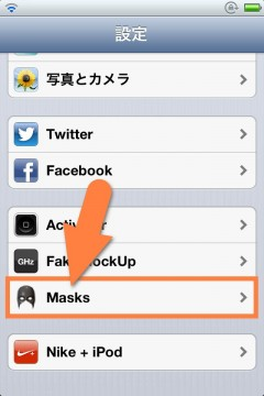 jbapp-masks-11