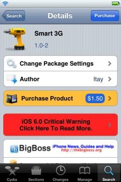 jbapp-smart3g-03