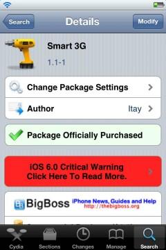 jbapp-smart3g-04