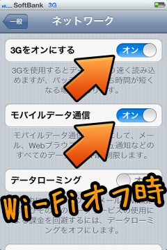 jbapp-smart3g-05