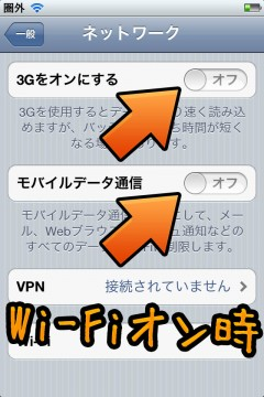 jbapp-smart3g-06