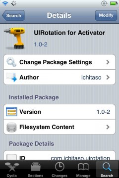 jbapp-uirotation-03