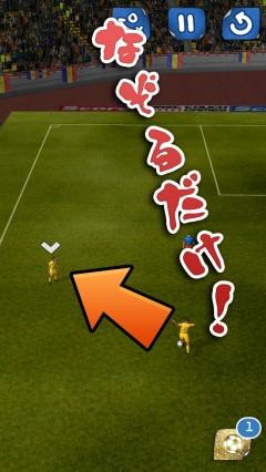 appstore-score-classic-goals-02