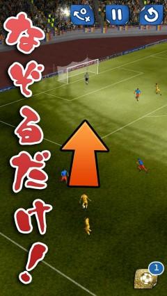 appstore-score-classic-goals-03