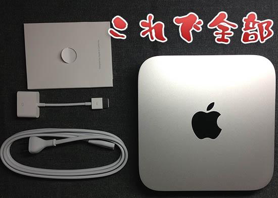buy-macmini-2012-ktkr-05