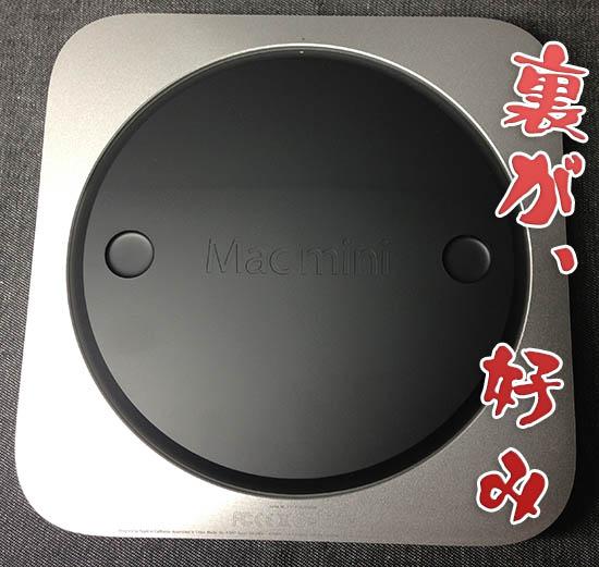 buy-macmini-2012-ktkr-09