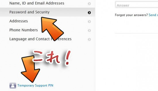 forget-appleid-security-3-questions-howto-reset-07
