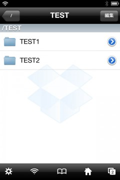 ifile-180-1-update-dropbox-sdk-132-box-net-03