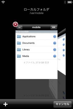 ifile-180-1-update-dropbox-sdk-132-box-net-06