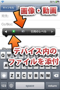 jbapp-attachmentsplusformail-06