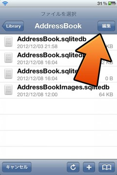jbapp-attachmentsplusformail-09