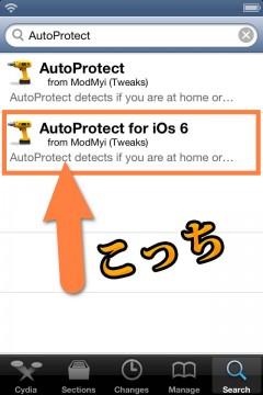 jbapp-autoprotectforios6-02