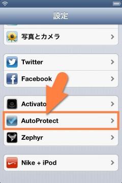 jbapp-autoprotectforios6-06