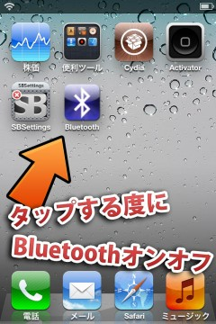 jbapp-bluetoothicon-04