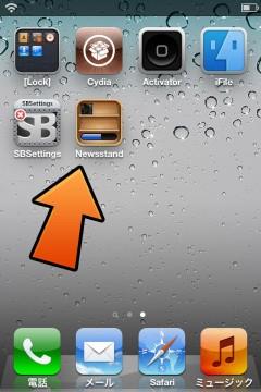 jbapp-downloadtonewsstand-04