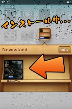 jbapp-downloadtonewsstand-05