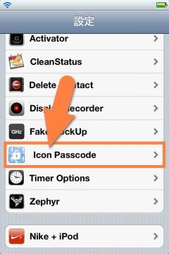 jbapp-iconpasscode-06
