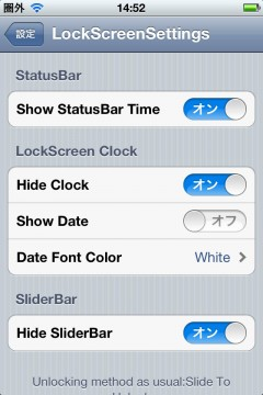 jbapp-lockscreensettings-09