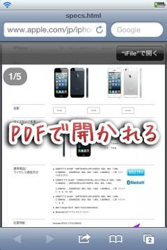 jbapp-pdfprinterforsafari-07