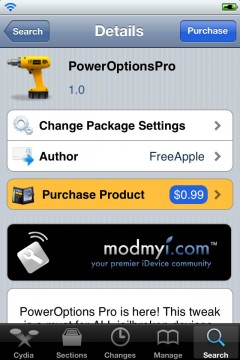 jbapp-poweroptionspro-03