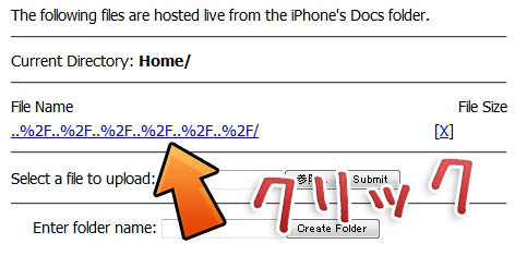 howto-jailed-root-filesystem-ftp-web-server-11