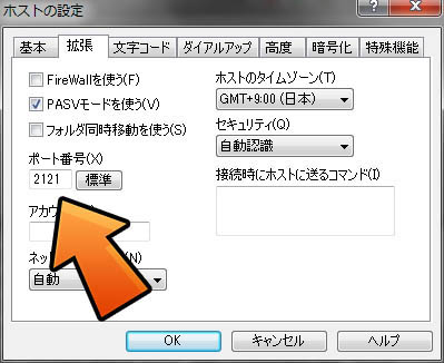 howto-jailed-root-filesystem-ftp-web-server-15