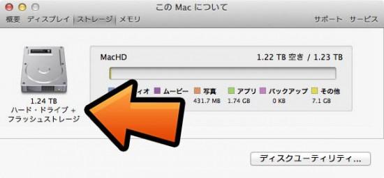 howto-mac-homemade-fusion-drive-02