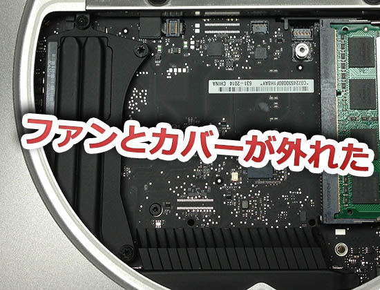 howto-macmini-2012-change-hdd-to-ssd-diy-10