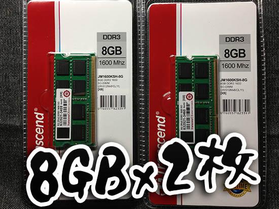 howto-macmini-2012-memory-ram-upgrade-16gb-diy-02