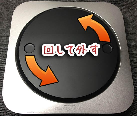 howto-macmini-2012-memory-ram-upgrade-16gb-diy-03